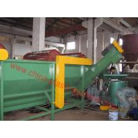Quality PE film recycling and washing machine line wholesale