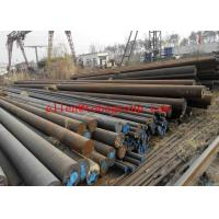 China Seamless Stainless Steel Round Bar ASTM A276 AISI GB/T 1220 JIS G4303 on sale