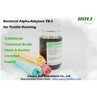 Quality High Activity Alpha Amylase Enzyme Technical Grade Adapted To Low Temperature For Textile Desizing wholesale
