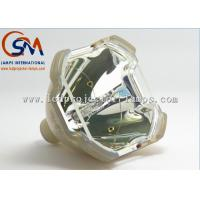 Quality UHP250WP22.5 Philips Projector Lamp POA-LMP48 POA-LMP52POA-LMP72 Digital Projector Bulbs wholesale