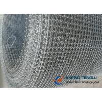 Quality Aluminum Crimped Wire Mesh, Aluminum Alloy 1100 / 5056 / 6061, 1-20Mesh Counts wholesale