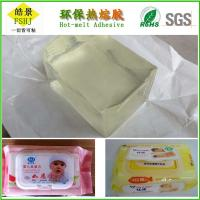 Quality No Smell Aging Resistance Polyester Hot Melt Adhesive For Wet Wipes Lid wholesale