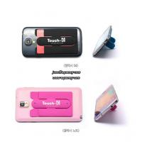 3M adhesive tape Silicone Mobile Smart Wallet with Stand