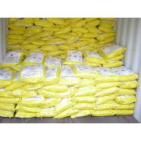Cheap Pesticide Packages, 25KG OR 50KG COLOR BAGS for sale
