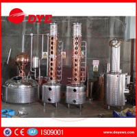 Quality Custom Whiskey Still Commercial Distilling Equipment With Reflux Still Plans wholesale