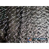 Quality Gas-Liquid Filter Mesh, High Penetrated(20-100/160, 30-150,70-400, 170-600, 180-700 Model) wholesale