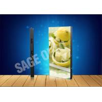 Quality Advertising Curtain LED Display LED Curtain Wall 24 X 24 Dots IP65 Waterproof wholesale