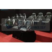 Quality Motion Theater Chair , New design , Pneumatic/ Hydraulic/Electronics Dynamic System wholesale