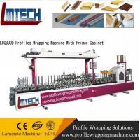 China baseboard wooden scotia moulding profile laminating machine on sale