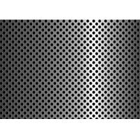 Quality Anti Aging Steel Plate Perforated Metal Mesh For Filter 3mm - 200mm Aperture wholesale