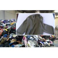 China High Quality Second Hand Winter Clothes For Men / Women And Children Export To Iran on sale