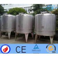 Quality 500 Gallon Stainless Steel Tank Stirred Seed Fermenter For Cheese With Insulation wholesale