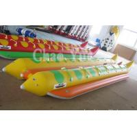 Quality Flying Banana Inflatable Boat for Water Game wholesale