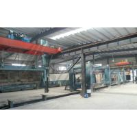 Quality Lime / Cement AAC Block Production Line 220V 380V For AAC Plant wholesale