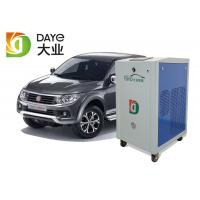 Quality Fuel Saving Car Carbon Cleaning Machine Working Medium Soft Water / Pure Water wholesale