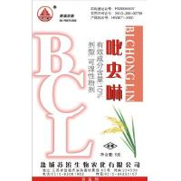 Quality Imidacloprid 95% and 97% TC Pesticide Technical wholesale