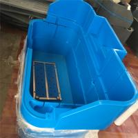 Quality Custom Made Rotational Moulding Products Pet Shower Tub With Teflon wholesale