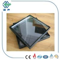 Quality 5mm+9A+5mm Double low e insulated glass , Noise insulation building glass wholesale