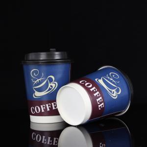 Buy cheap 4oz 8oz 12oz 16oz 18oz 20oz 22oz wholesale double wall paper cup product