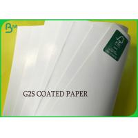 China G1S G2S Art Board Paper 80g 90g 100g Thickness For High Glossy Label for sale