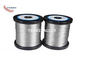 China Bright NiCr8020 Electric Resistance Wire For Heating Cable on sale