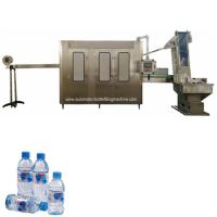 Quality Small Scale Packaged Drinking Water Bottle Filling Machine , Pure Water Machine wholesale