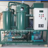 China RZL Reliable Vacuum Lube Oil Purifier and waste  Lubricating Oil Purification on sale