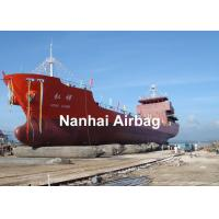Quality High Pressure Marine Salvage Airbags , Ship Launching Air Lift Bags Marine wholesale