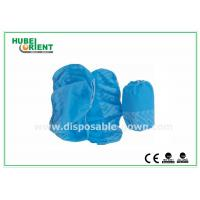 Cheap Non woven medical shoe covers , waterproof work boot covers disposable for sale