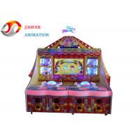 Quality Happy ABC Ball Redemption Game Machine 42 Inch LCD Screen Adjust Time For Kids wholesale