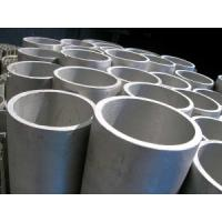 3 Schedule 80 904l Stainless Steel Seamless Boiler Tube 5m - 6m Length