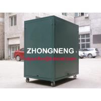 China Used Transformer Oil Purifier Filter Machine,insulation oil vacuum treatment plant on sale