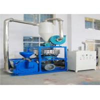 Quality Fully Sealed Plastic Bottle Grinding Machine For EVA Water Spray Cooling wholesale