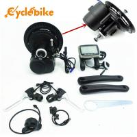 China 36v 350w Middle Centre Drive Motor E Bike Kit integrated Builit-in controller 13A on sale