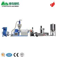 China PP PE Wasted Plastic Recycling Equipment Automatic Crushing Customized Color on sale
