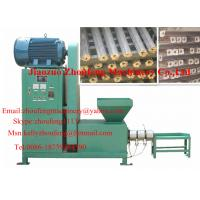 Quality wheat bran/husk charcoal briquette machine / sawdust briquette making machine    (skype:zhoufeng1113) wholesale