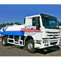 Quality 3000 Gallon Water Tanker Truck HOWO 4x2 Driving Type Water Sprinkler Truck wholesale