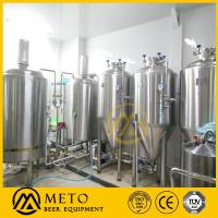 Quality ce,iso,tuv certification 200L beer making machinery wholesale