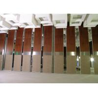 Quality Room Partition Wall , Office Operable Partition Wall 85MM Melamine Panel wholesale