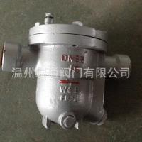 Quality Vertical free float steam trap wholesale