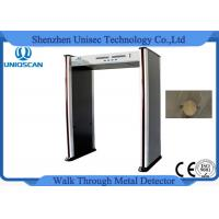 Quality 67KG Metal Scanner Detector , Security Walk Through Gate PVC Synthetic Material wholesale