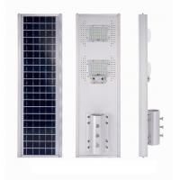 Quality Energy Saving All In One LED Solar Street Light 50W 100W 150W Easy Maintenance wholesale