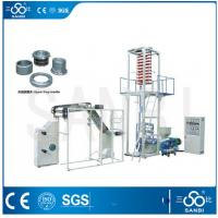 Buy cheap Three screw PE Material Minigrip Bag Blowing Machine For Zipper Bag product