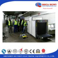Buy cheap Real Time EDS X Ray Screening Equipment Reliable Performance product