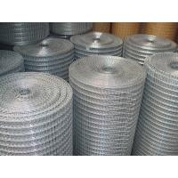 Quality Hot Product SUS304 Stainless Steel Welded Wire Mesh (Minimum Nickel content 8%) wholesale