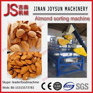 Quality 2.2kw 380V Dry Peanut Picker Machine High Efficiency wholesale