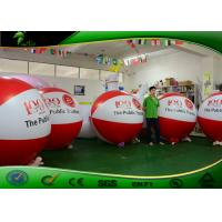 China UV Printing Blow Up Advertising Balloons Inflatable Fire Resistance For Rental on sale