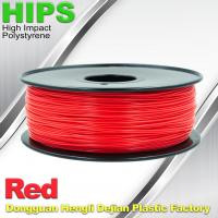 Quality HIPS 3mm / 1.75 mm 3D Printer Filament  For Markerbot , RepRap , Cubify and UP 3D Printer wholesale