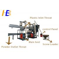 China 200 - 1200kg/h Plastic Recycling Grinder For Waste PET Bottles Recycling on sale