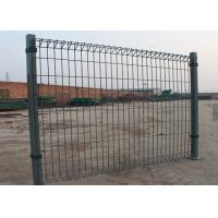 Buy cheap Roll Top And Bottom Welded Brc Mesh Fencing Installation Simple And Easy from wholesalers